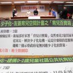 旭智投書:芬蘭美談「育兒百寶箱」,為何在台灣被罵翻?