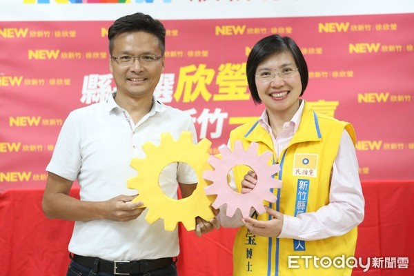 吳旭智代表民國黨攻下竹北