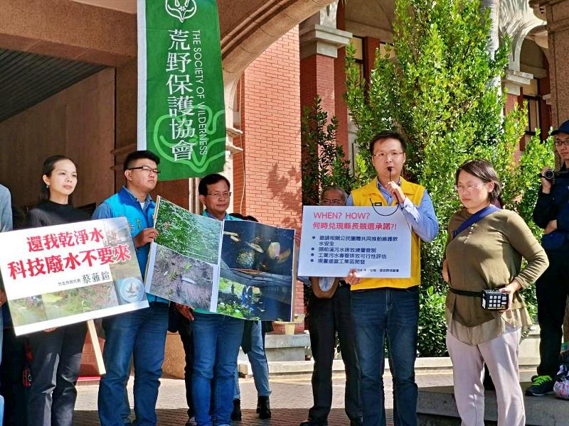 新竹縣議員吳旭智拿出當初縣長楊文科在參選時期,曾經對水源保育允諾的幾項。