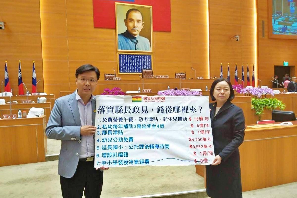新竹縣議員吳旭智(左)在議會首次質詢