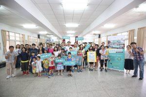 新竹縣議員吳旭智團隊希望將毒品防制的理念透過親子共學落實到鄰里和社區