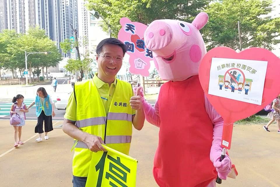 吳旭智議員在安興國小做導護志工
