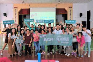 反毒教育,吳旭智號召更多人一起來努力!