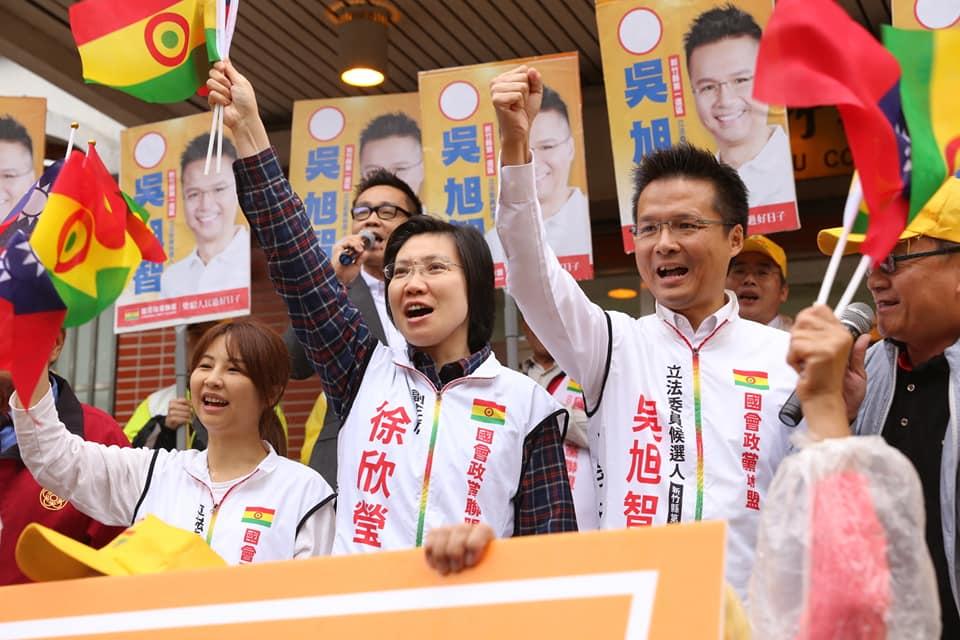 國會政黨聯盟新竹縣第一選區立委參選人吳旭智在副主席徐欣瑩的陪同下到新竹縣選委會完成登記