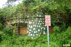 鳳崎步道的「秘密基地」軍事碉堡